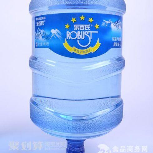乐百氏桶装水(矿物质)