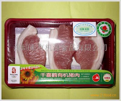 有机猪肉西米哪有的卖乐山图片