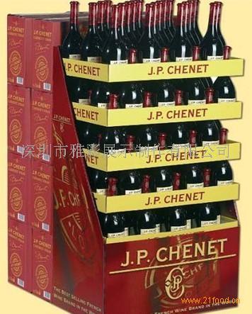 红酒行墙壁和吊顶油漆效果图