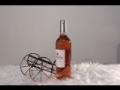 圣斯罗兰葡萄酒
