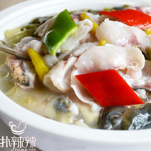台式清汤水煮鱼