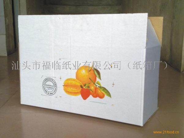 水果纸箱 橙/桔; 【水果纸箱 橙/桔纸箱 苹果纸箱 梨纸箱 香蕉纸箱
