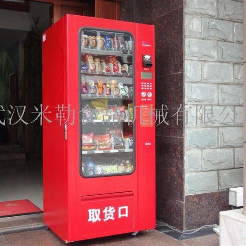 米勒自动售货机冷饮机可乐机-米勒食品机械