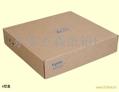 纸盒-杰森环保包装 - 3158招商加盟网-3158招商加盟