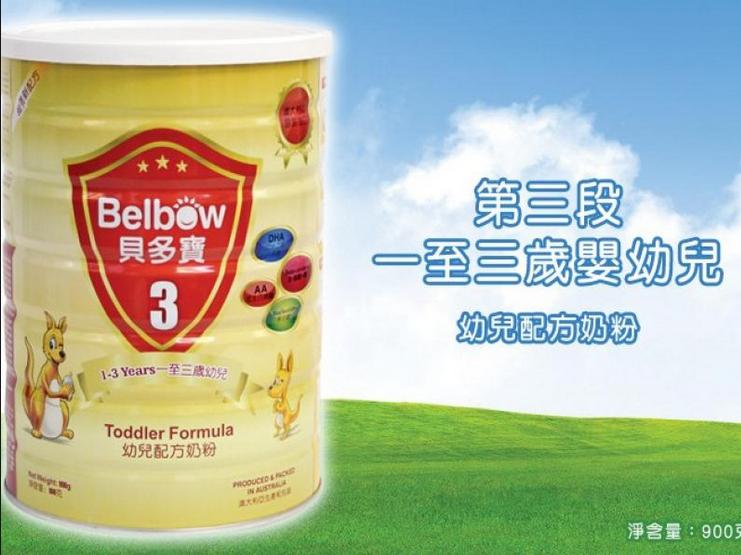 贝多宝婴幼儿奶粉-贝多宝配方三段奶粉(1-3岁)