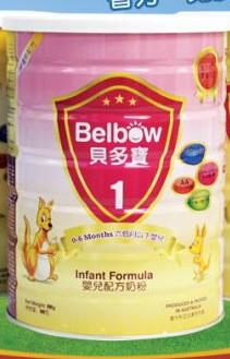 贝多宝婴幼儿奶粉-贝多宝婴幼儿一段奶粉(0-6个月)