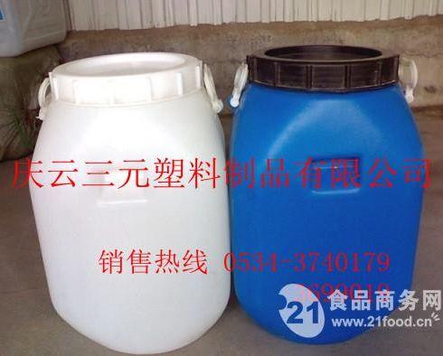 50公斤大口化工塑料桶