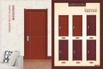 美式装修门油漆红色效果图
