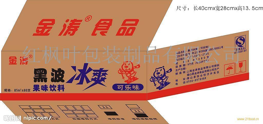 长春红枫叶包装制品长期生产加工食品用纸箱,彩箱,纸盒,价格合理,质量上乘 红枫叶包装制品是一家专业生产高低压塑料袋的一般纳税人企业。红枫叶包装制品拥有生产能力上千吨的新型塑料生产线,有生产经验丰富,技术过硬的技术人员多名。 红枫叶包装制品加盟总部从建立之初秉着创业为艰、守成不易之信念,发扬积极创业、诚实守信之精神,不断探索、不断提高,使产品品质更加优良,产品品种更加丰富,服务品质更加完善。 红枫叶包装制品加盟总部秉持诚信、互利的经营理念,愿与新老客户携手合作、共同发展!
