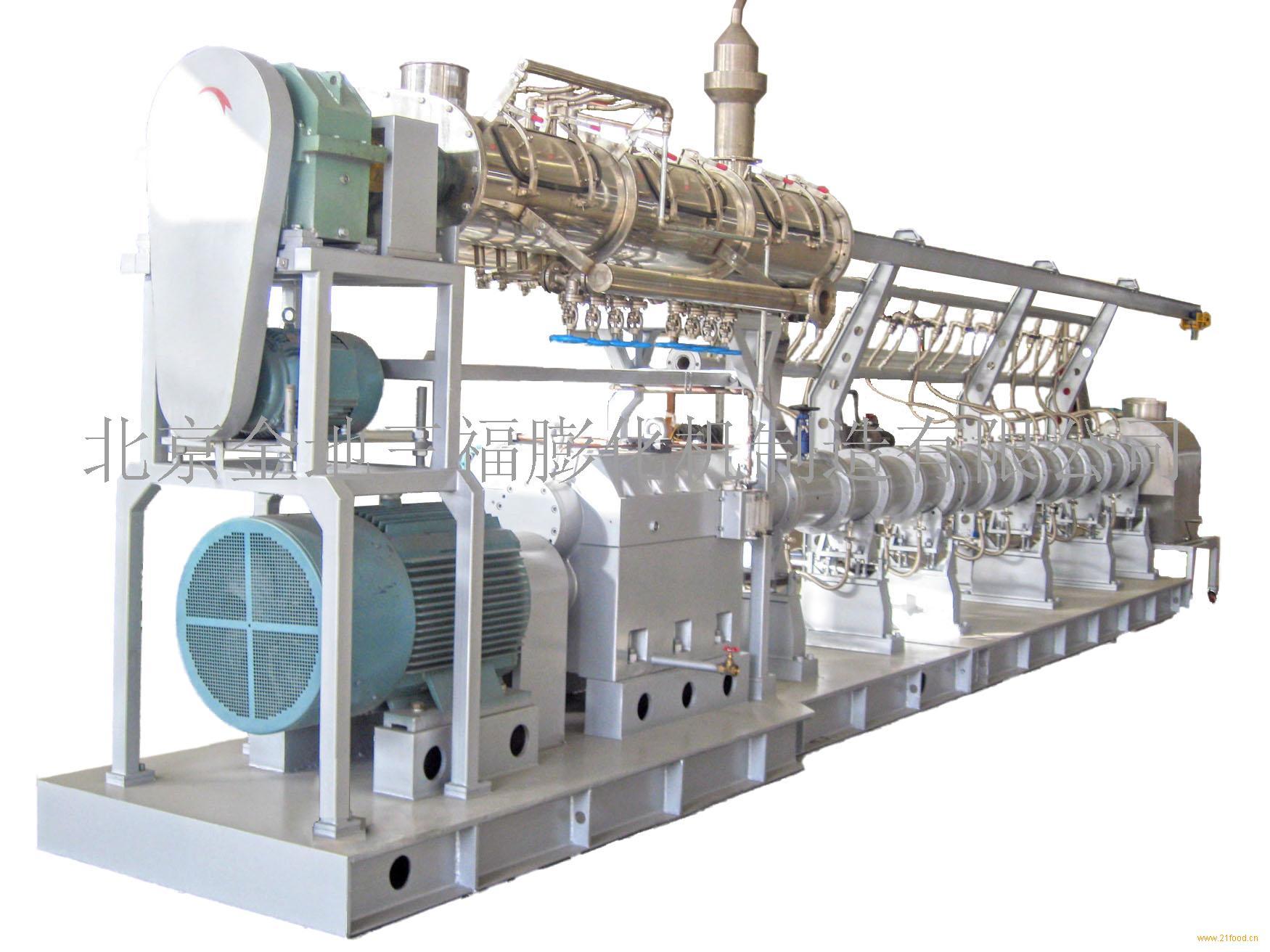 三福膨化水产鱼饲料机械