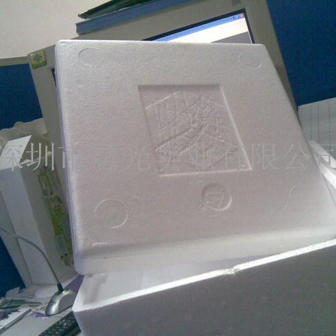泡沫纸灯笼的做法步骤