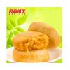 良品铺子-金丝肉松饼