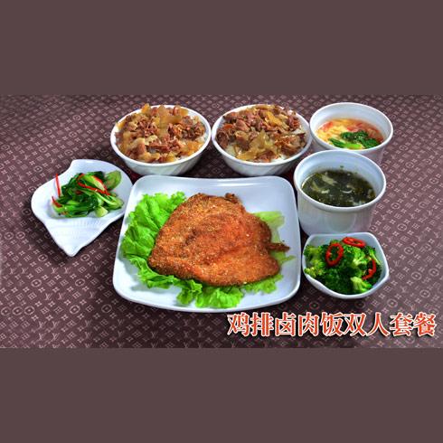 紫苞洣快餐--鸡排肥牛饭双人套餐