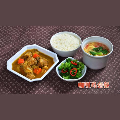 紫苞洣快餐--咖喱鸡套餐