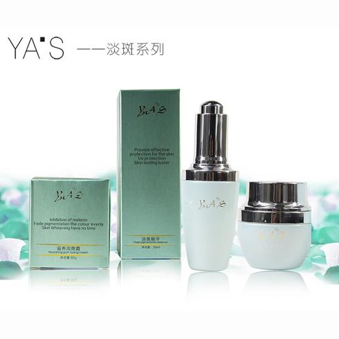雅湿化妆品-滋养淡斑系列