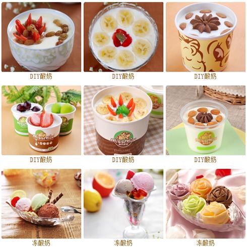 美食美客酸奶系列