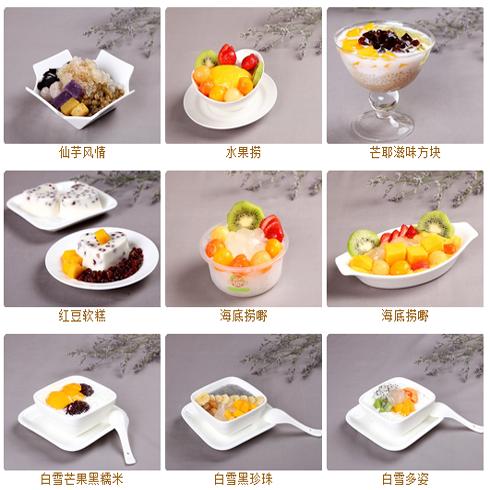 美食美客甜品系列