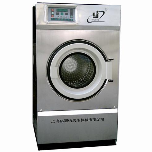 依丽洁节能类干洗机