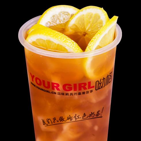 呦格茶饮英皇鲜柠檬红茶