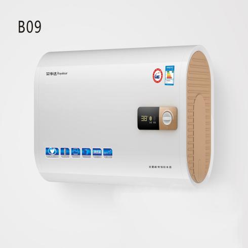 荣事达电热水器-即热式电热水器加盟-荣事达电热水器
