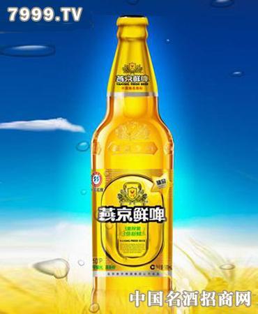 燕京纯啤酒产品 燕京纯啤酒产品图片 燕京纯啤酒怎么样 最新燕京纯啤酒产品展示 3158创业信息网