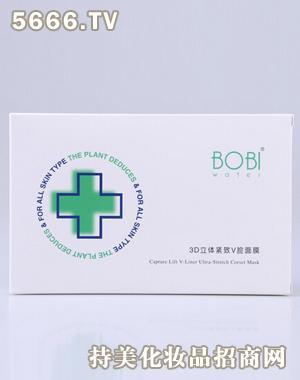 bobiwater3d紧致v脸功夫bobi面膜面膜太极塑料扇图片