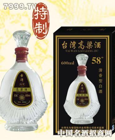 台湾特制高粱酒58度图片