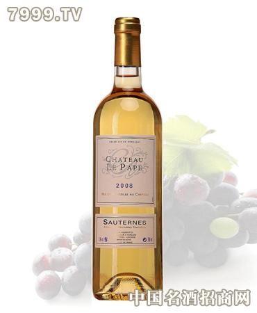 教皇古堡贵腐甜白葡萄酒
