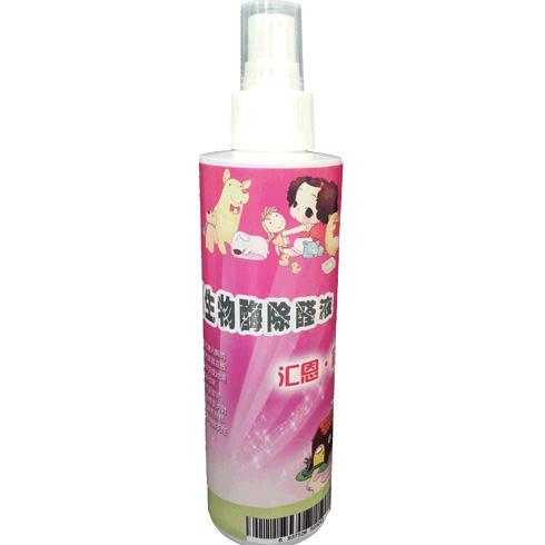 汇恩宜家空气治理产品-汇恩宜家儿童房专用生物酶除醛液