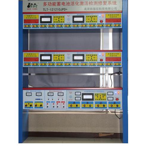 铁骆驼电瓶修复-蓄电池综合修复检测设备(智能语音三层)TLT-121210JD+型