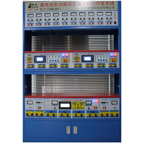 铁骆驼电瓶修复-蓄电池综合修复检测设备TLT-1088JD+型