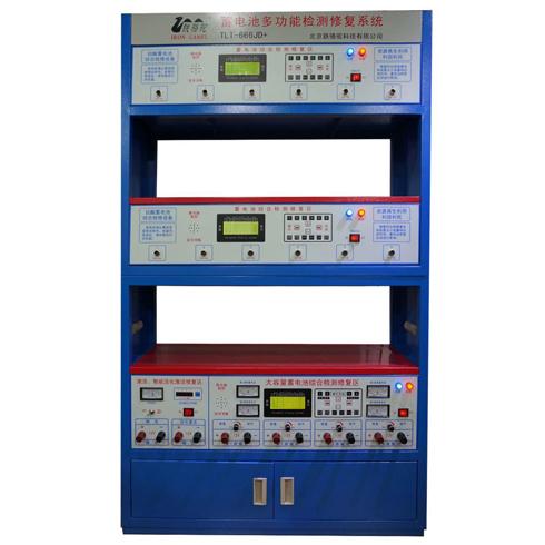 铁骆驼电瓶修复-蓄电池综合修复检测设备(智能语音三层)TLT-666JD+型