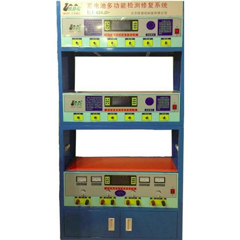 铁骆驼电瓶修复-蓄电池综合修复检测设备(智能语音三层)TLT-664JD+型