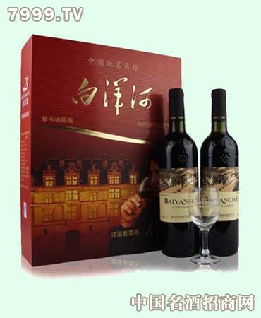 白洋河干红葡萄酒 橡木桶陈酿系列 双支礼盒