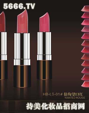 海澜佳人口红_海澜佳人化妆品 产品 产品介绍 最新产品信息