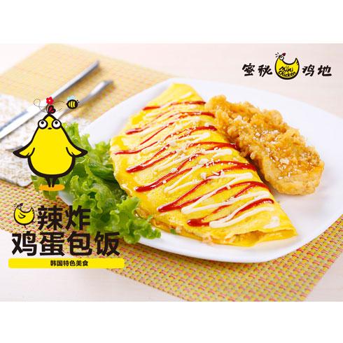 蜜秘鸡地小吃-韩国特色美食-辣炸鸡蛋包饭
