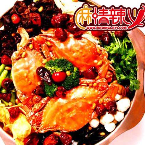 麻情辣义香锅店-海鲜辣锅