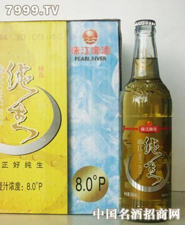 珠江纯生啤酒_珠江精品纯生_珠江啤酒-3158招商加盟网