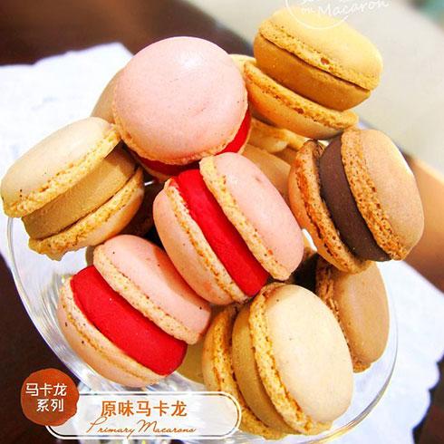 唯依玛卡龙甜品-原味玛卡龙甜品
