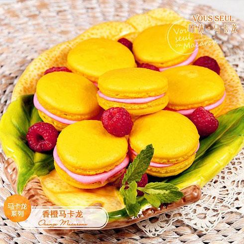 唯依玛卡龙甜品-香橙玛卡龙