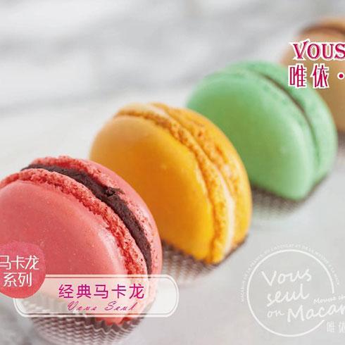 唯依玛卡龙甜品-经典玛卡龙系列