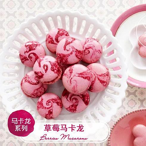 唯依玛卡龙甜品-玛卡龙甜点草莓口味