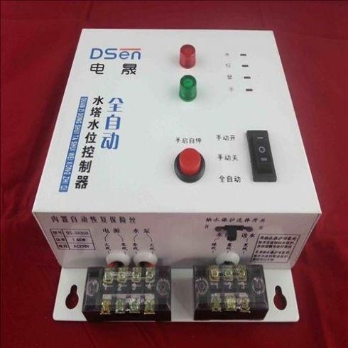 供水全自动水位控制器