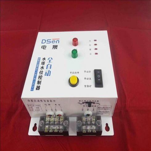 水塔水池水泵控制器-电晟水位控制器具