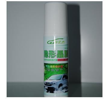 车之洁汽车全能保护膜-车之洁隐形晶膜