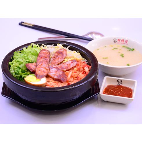 阿桂嫂过桥米线-腊肠石锅饭