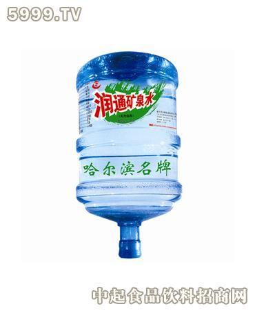 润通桶装矿泉水是由哈尔滨润通