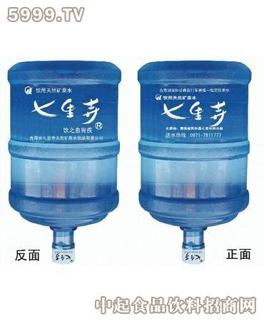 七里寺天然矿泉水桶装水