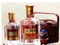 铁狮子·将军酒