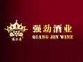 经典庄园葡萄酒